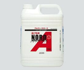 除菌スプレー アルタンノロエース 4.8L 1個