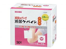 川本産業滅菌ケーパイン お徳用 箱 M
