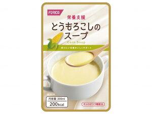 ホリカフーズ栄養支援 とうもろこしのスープ