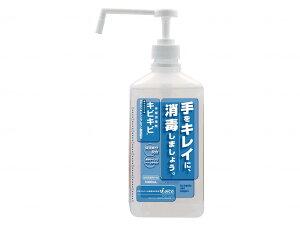 日本アルコール産業手指消毒剤 キビキビ (1本) 本 1000ml