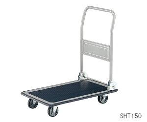 スチール台車 耐荷重300kg 900×600×850 SHT300 1台
