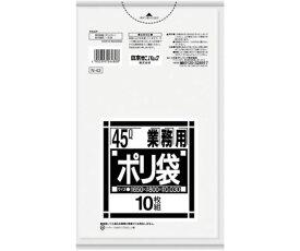 N-43Nシリーズ45L透明 10枚 N-43-CL 1袋(10枚入)