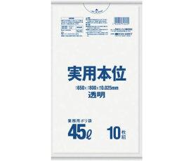 業務用実用本位 45L透明 NJ43 1袋(10枚入)