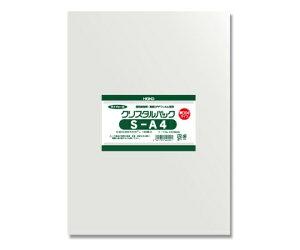 HEIKO OPP袋 クリスタルパック 04S-A4 (サイドシール) 厚口04タイプ 100枚 006768500 1パック(100枚入)
