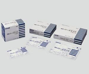 優肌パーミエイド(R)(フィルムドレッシング) 80×100 1410 1箱(50枚入)