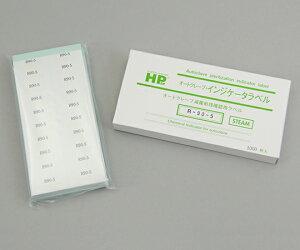 レトルト殺菌ラベル(R)(不可逆) R-90-5 1箱(1000枚入)