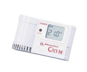 高濃度酸素濃度計(オキシーメディ) センサー内蔵型 OXY-1-M 1台