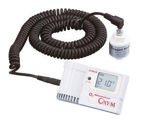 高濃度酸素濃度計(オキシーメディ) センサー分離型 OXY-1S-M 1台