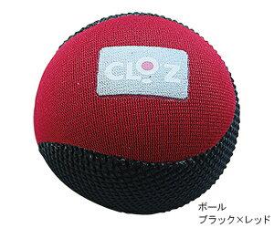 やわらか健康ボール (クロッツ) ボール ブラック×ブルー 1個