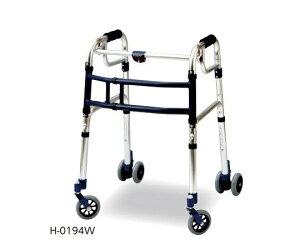 幅伸縮歩行器(スライドフィット) 前輪360°φ4インチ・後輪プッシュダウン式φ4インチ H-0194W 1台