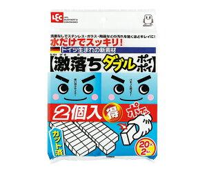 メラミンスポンジ(激落ちシリーズ) 激落ちダブルポイポイ 1袋(40個入)