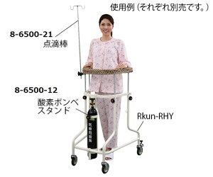 らくらくあるくん(R)~ネイチャー~(ネスティング歩行器) 抵抗器付き フラワー Rkun-RFW 1個