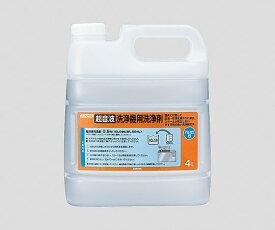 超音波洗浄機用洗浄剤 アルカリ性4L 50339 1本