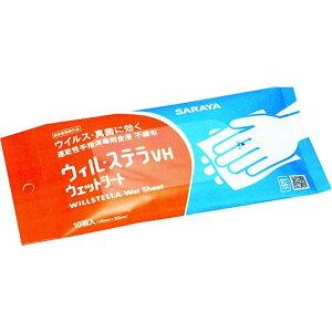 サラヤ 速乾性手指消毒剤含浸不織布 ウィル・ステラVHウェットシート 10枚 1CS (42382)