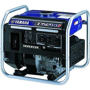 ヤマハ オープン型インバータ発電機 2.5kVA 1台