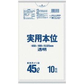 サニパック 業務用実用本位 45L透明 1袋 (NJ43)