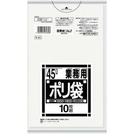 サニパック N−43Nシリーズ45L透明 10枚 1袋 (N-43-CL)