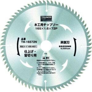 TRUSCO 木工用チップソー 両側刃 仕上・留切用 Φ190X72P 1枚