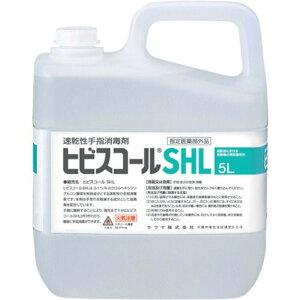 サラヤ 速乾性手指消毒剤ヒビスコールSHL 5L 1本 (42322)
