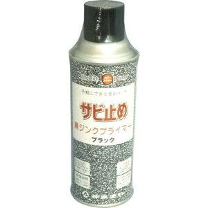 シントー 黒ジンクプライマー 300ML 1本