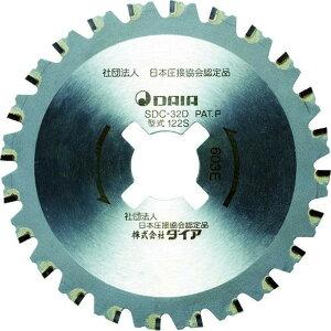 ダイア SDC−25A、B SDF−25R用 チップソー 1枚