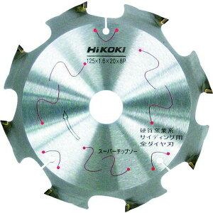 HiKOKI スーパーチップソー(全ダイヤ) 125mmX20 8枚刃 1枚