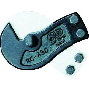 ARM ワイヤーロープカッター替刃RC−450用 1個