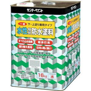 サンデーペイント 一液水性簡易防水塗料 16kg ライトグレー 1缶