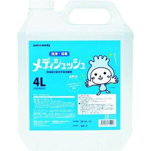 sanwa 手指消毒剤メディシュッシュ 詰替用 4L 1個