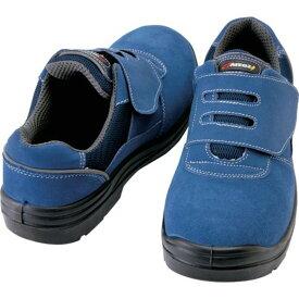 アイトス セーフティシューズ 短靴マジックタイプ ネイビー 24.5cm 1足