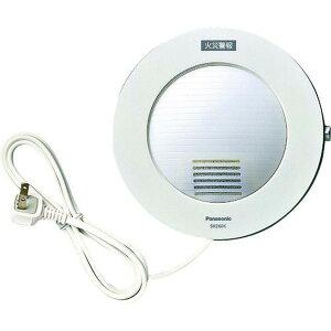 Panasonic 光る警報ブザー(けむり・ねつ当番用) 1個 (SH260K)