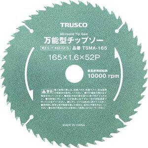 TRUSCO 万能型チップソー Φ165 1枚