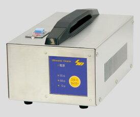 超音波洗浄機(投げ込み型) 140×240×120mm SU‐50B 1台