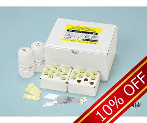 食物アレルゲン簡易検出キット(アレルゲンアイ イムノクロマト)卵(加熱用) 5回分 035035 1セット/箱