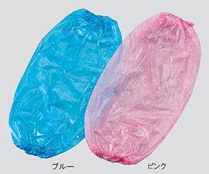 ポリエチアームカバー(使い切りタイプ) ブルー 50枚入 1袋(50枚入)