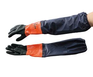 アームカバー付き防寒手袋 トモニイボア 620mm L 1双