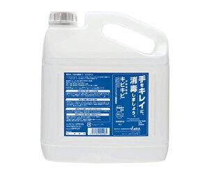 手指消毒剤キビキビ 4Lボトル(専用ノズル付) 1本