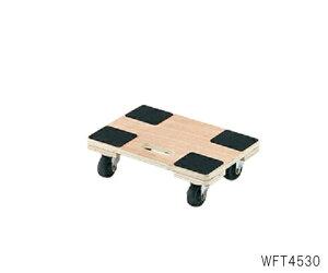 木製平台車 450×300×135 WFT4530 1台