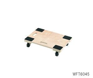 木製平台車 600×450×135 WFT6045 1台