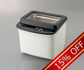 超音波洗浄器(二周波・樹脂筐体タイプ) MCD-3P 1台