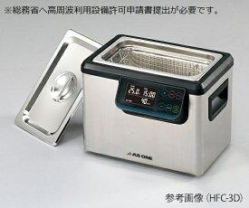 二周波超音波洗浄器 HFC-10D 1台