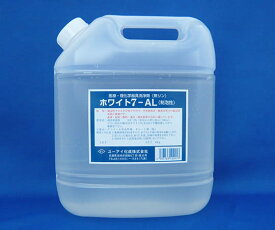 洗浄剤(超音波洗浄機用・無リン) ホワイト7-AL 4kg 1個