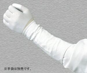 アームカバー サポータータイプ(白)22cm G8104-1 1袋(5双入)