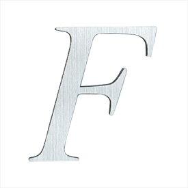 SUS階数表示 NS01-F 1個