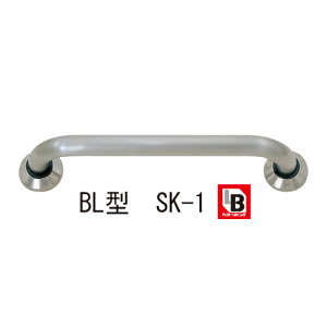 BL型手すり SK-1 34X600 1台