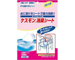 ケスモン消臭シート / 533-215 30枚入 1袋