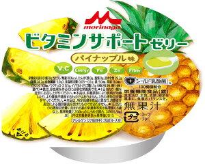 ビタミンサポートゼリー パイナップル味 / 0653249 78g 1個