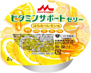ビタミンサポートゼリー はちみつレモン味 / 0653250 78g 1個