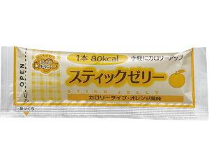 スティックゼリー カロリータイプ オレンジ風味 / 14.5g×20本 1袋
