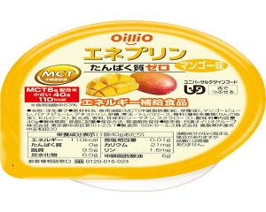 エネプリン マンゴー味 / 40g 1個